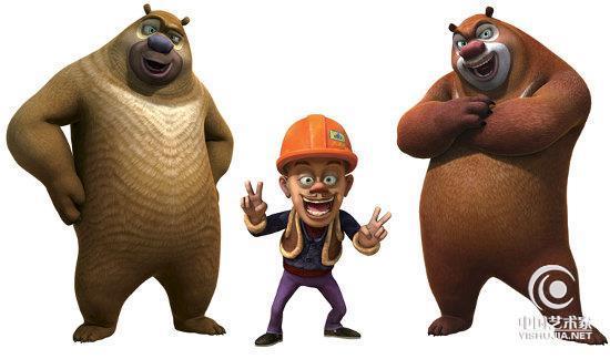 卡通图片 熊出没