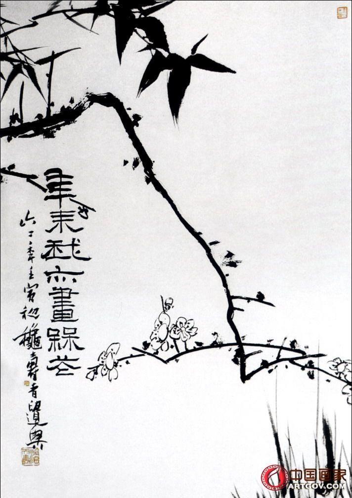 初学梅花国画画法步骤