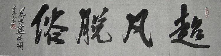 图片 15