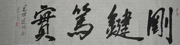 云顶集团娱乐平台 37