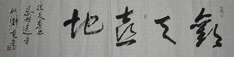 云顶集团娱乐平台 48