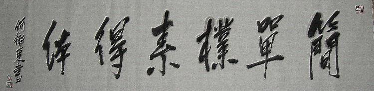 云顶集团娱乐平台 58