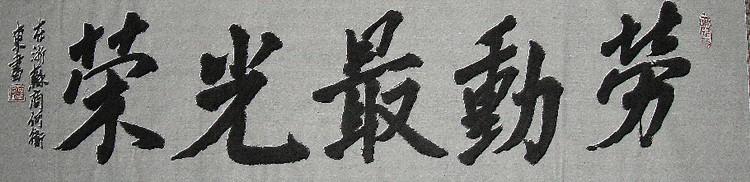 云顶集团娱乐平台 71