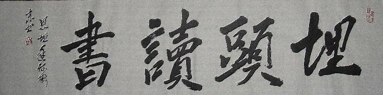 图片 73
