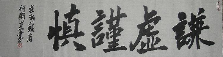 云顶集团娱乐平台 81