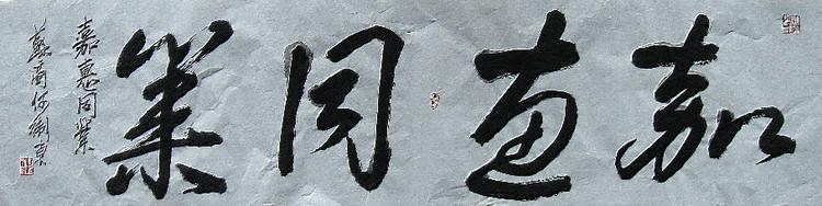 云顶集团娱乐平台 89