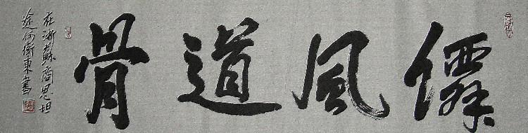 图片 109