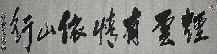 云顶集团娱乐平台 127