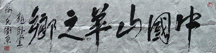 云顶集团娱乐平台 138
