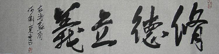 云顶集团娱乐平台 136
