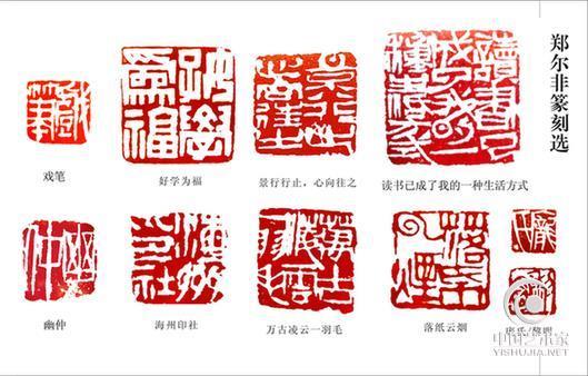 五福彩票app下载 5