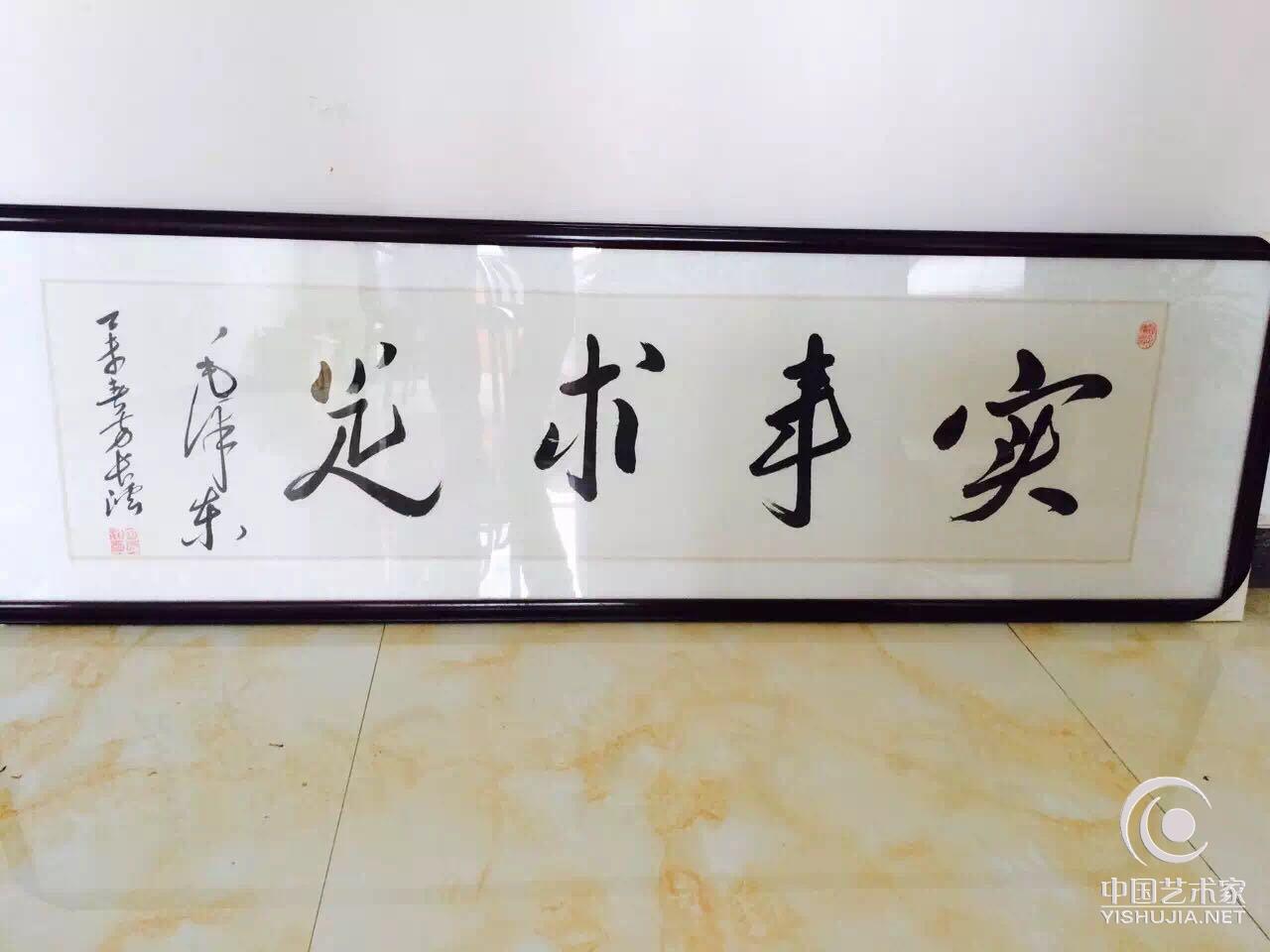 betway必威官方注册 11