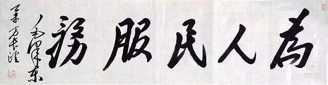 betway必威官方注册 16