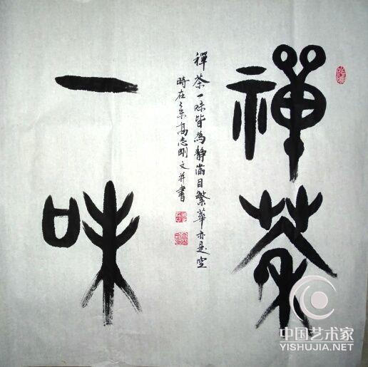 优德官网 4