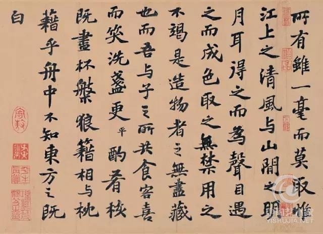 书法是每个人一生的修行【文化中国】