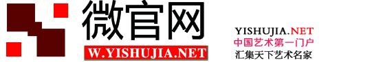 中国艺术家网