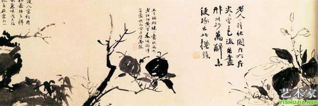 水墨花卉图