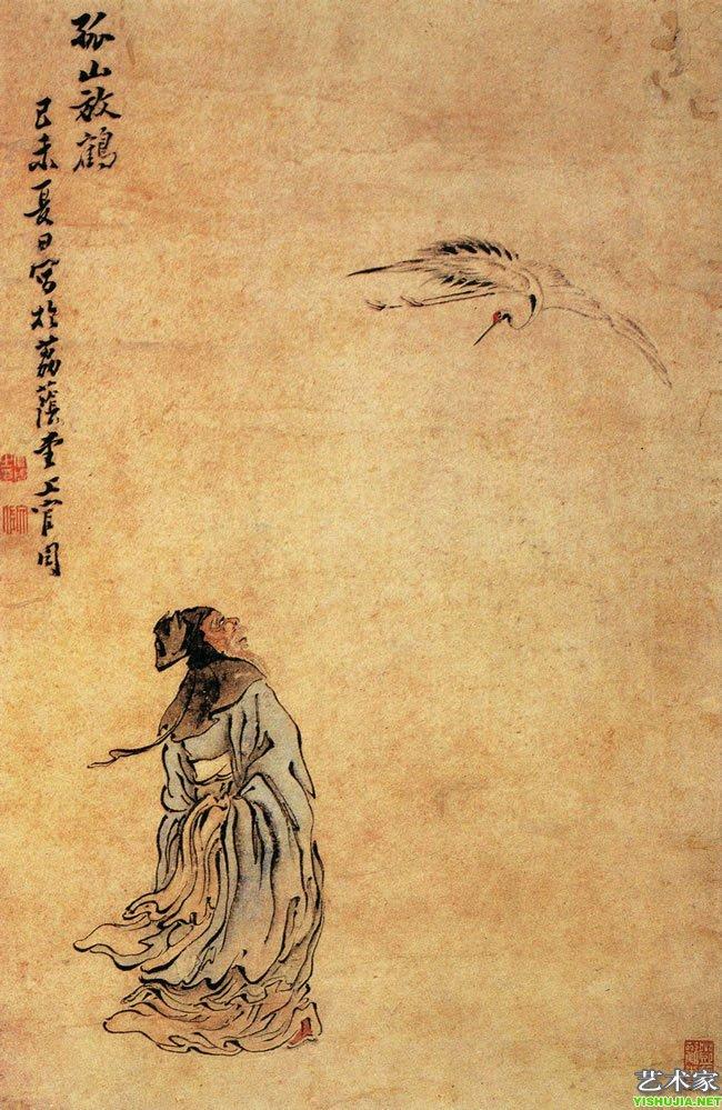 """与林和靖""""梅妻鹤子"""