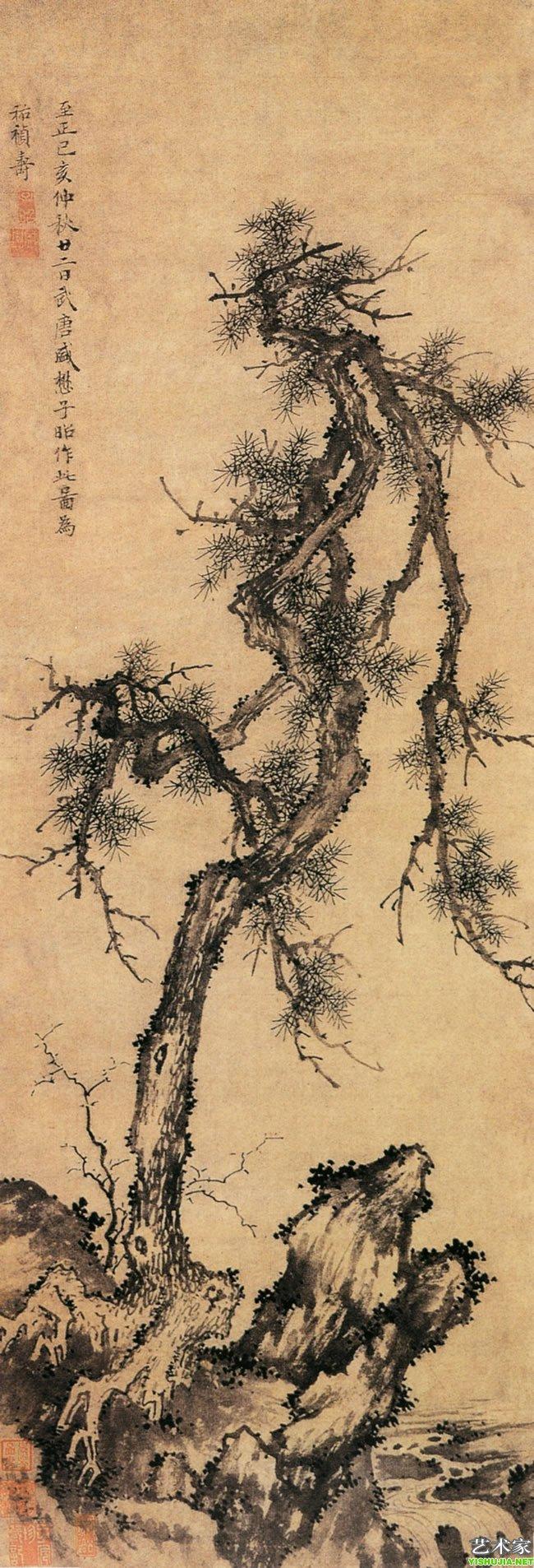 祝寿图国画松树